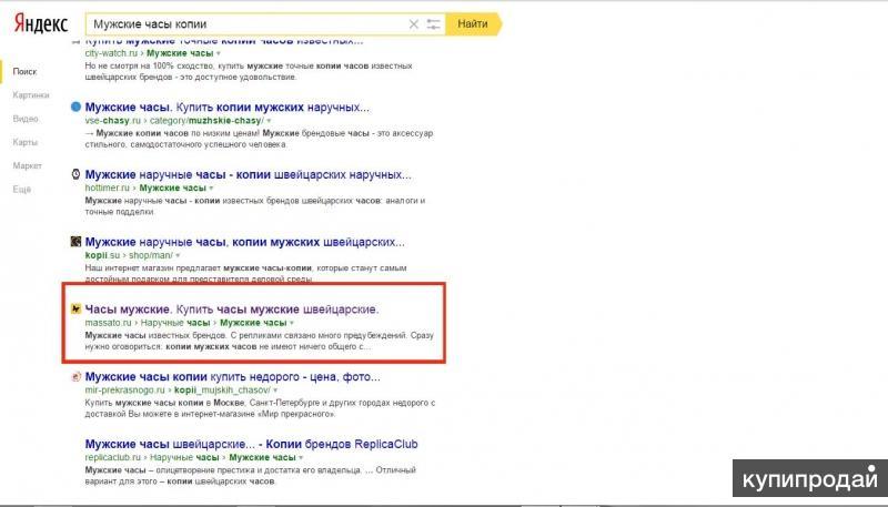 Создание и продвижение сайтов любой сложности: цена  5000 руб.