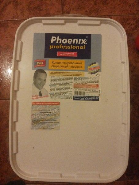 Стиральный порошок Phoenix Professional Automat