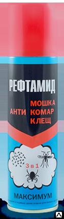Рефтамид Максимум