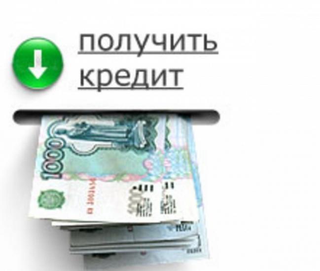 Как заработать быстро деньги в липецке