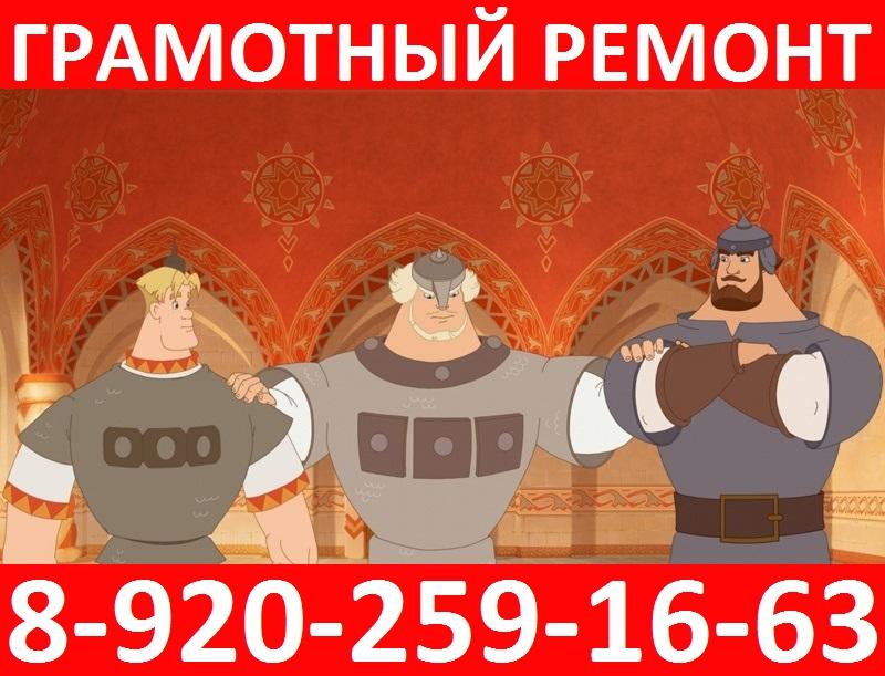 Грамотный ремонт квартиры под ключ в Нижнем Новгороде . Отделка квартир .