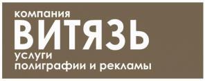 Разработка дизайна в Днепропетровске