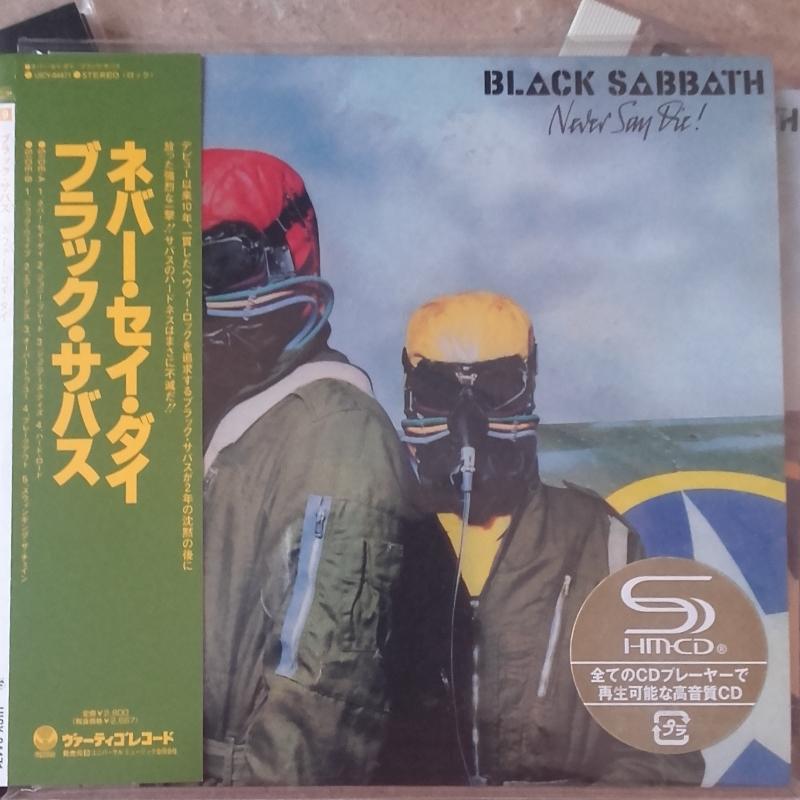 Японские CD mini-vinyl
