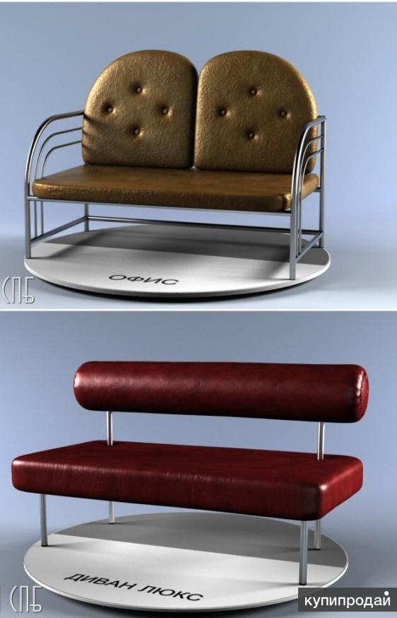 Заказать диван Москва