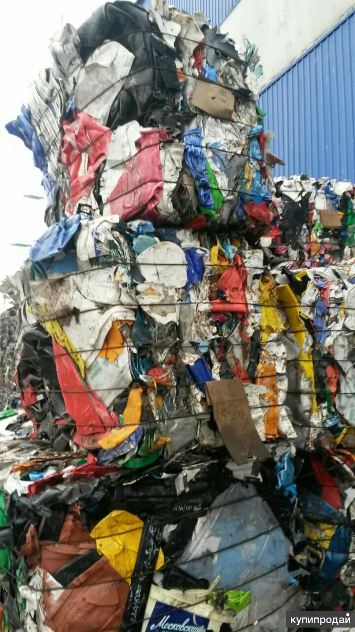 Реализуем Полипропиленовые отходы ПП для переработки