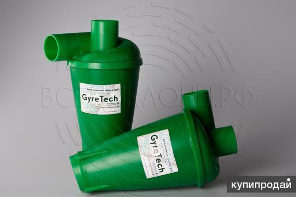 Циклонный фильтр (циклон) для сбора любой крупной стружки и бетонной крошки