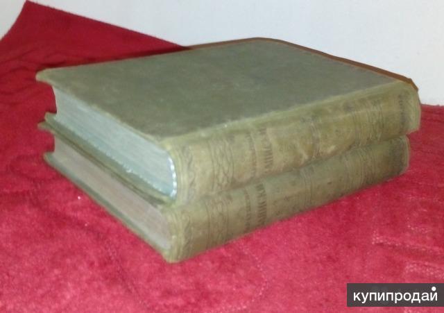 Каратыгин. Записки Academia 1929-1930