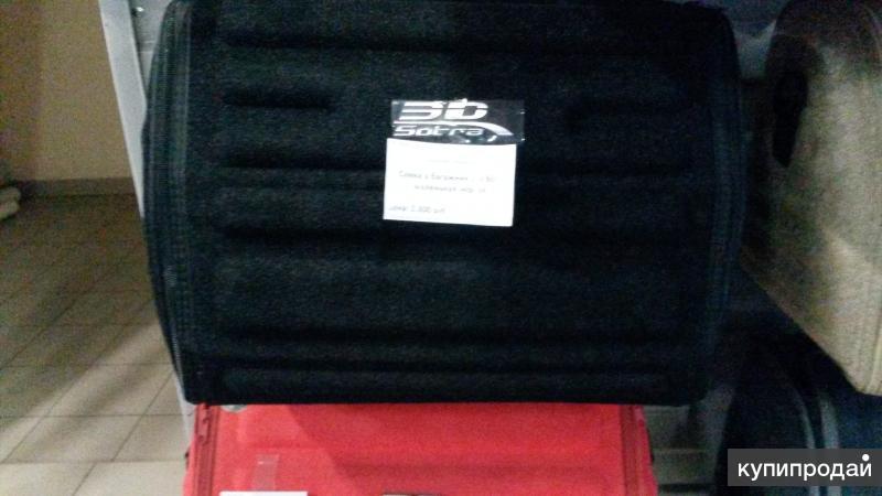 Сумка в багажник Lux Boot маленькая черная