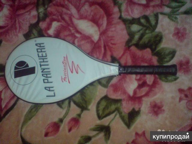 Ракетка для большого тенниса La Panthera (Австрия)
