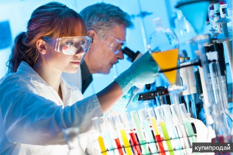 Обучение Лаборант химического анализа 3 4 5 и 6 разряды.