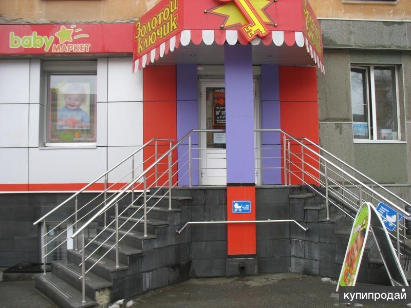 Сдам торговое помещение в центре Первоуральска