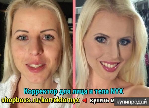 Корректор для лица и тела NYX