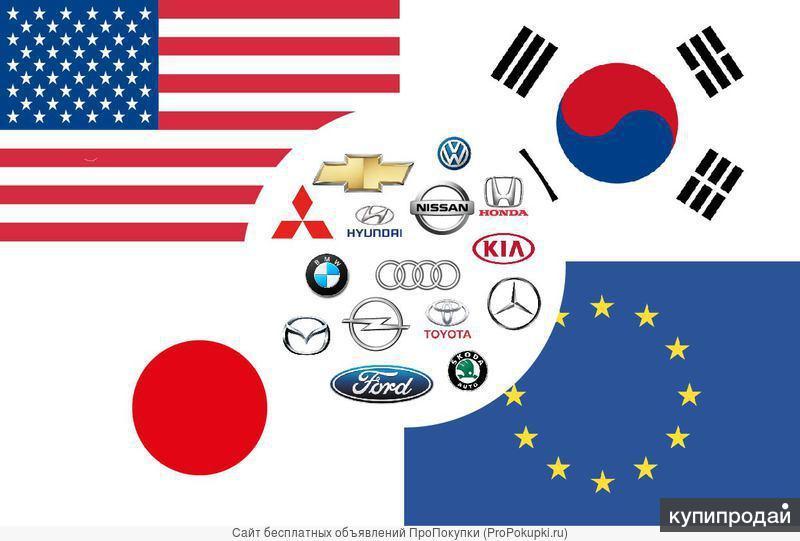 Автозапчасти-AUDI,Volkswagen,BMW,Mercedes,OPEL,Chevrolet