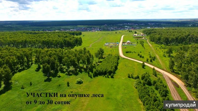 Продам участок ИЖС в п.Большие Харлуши. 30 минут до центра Челябинска
