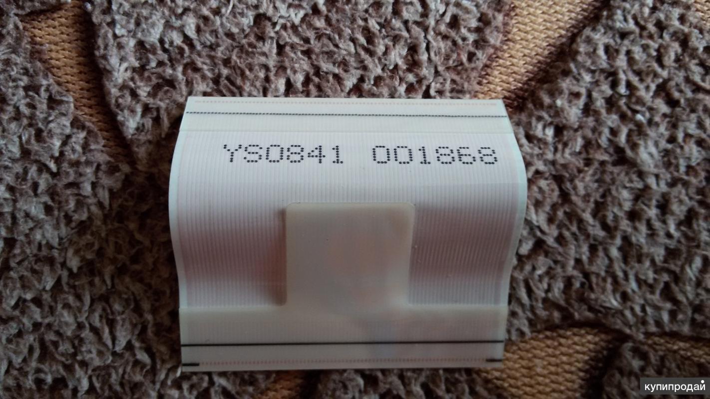 YS0841 001868 (AWM 20861 60V 105C VW-1) шлейф
