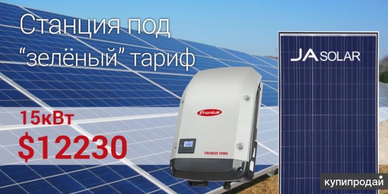 Установка и продажа солнечных коллектаров