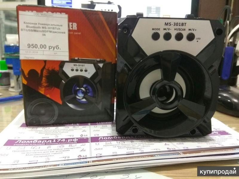 Колонка Универсальная Bluetooth MS-301BTch