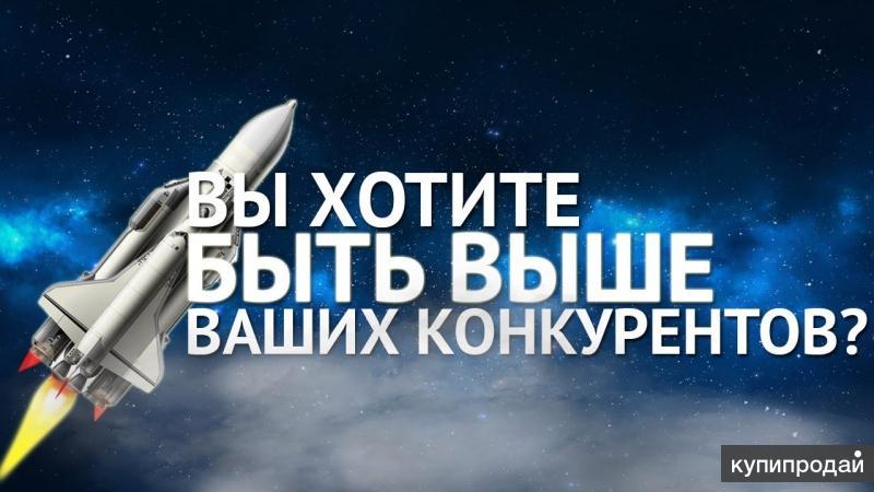 Настройка контекстной рекламы в Яндекс.Директ бесплатно