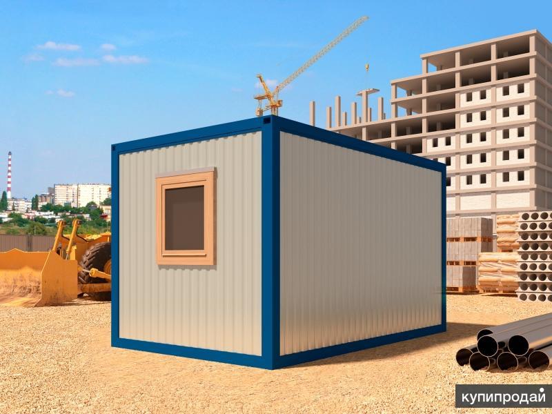 Блок контейнер 4х2,45
