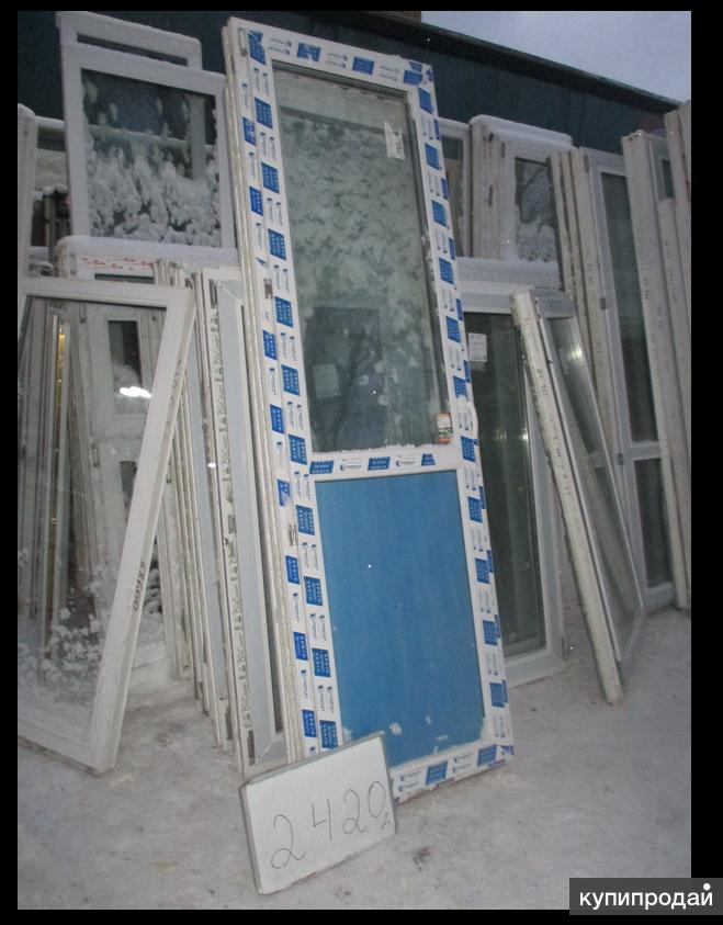 Дверь Пластиковая 2340 (в) х 740 (ш) Б/У №Д2420 и много разных