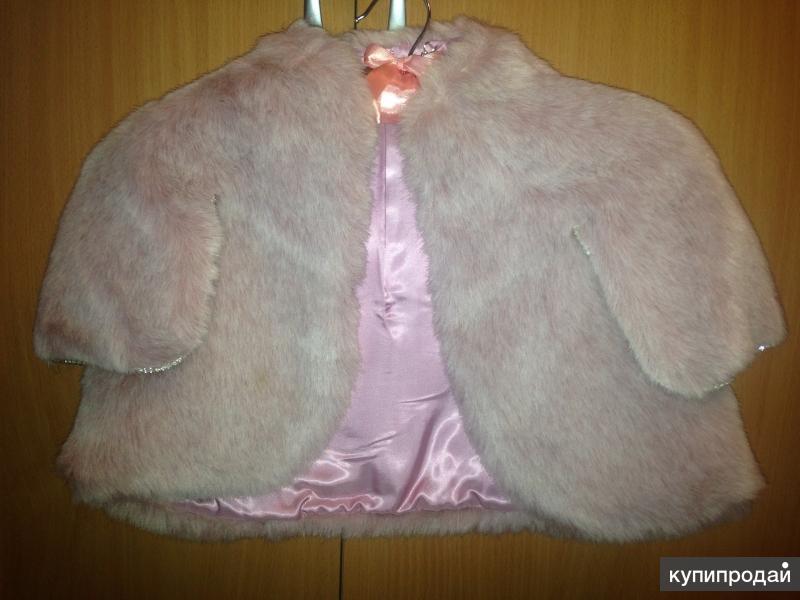 Горжетка Karen Miller S Овчинная шерсть