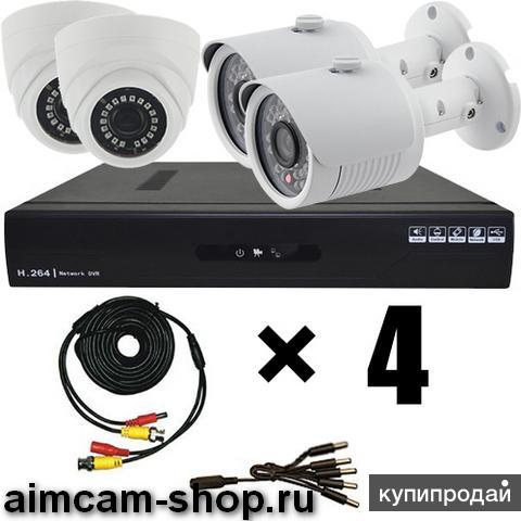 Продажа и установка систем видеонаблюдения! IP, AHD, Wi-Fi! Готовые комплекты!