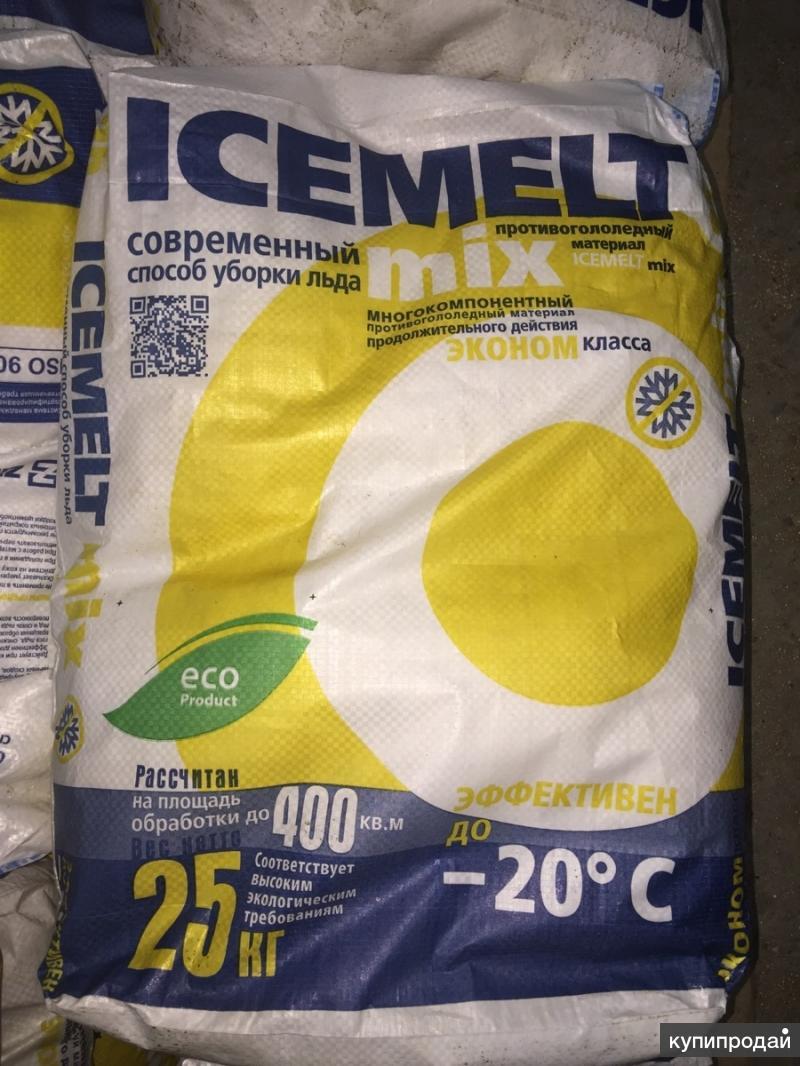 айсмелт 25кг. t-20c антигололедный реагент