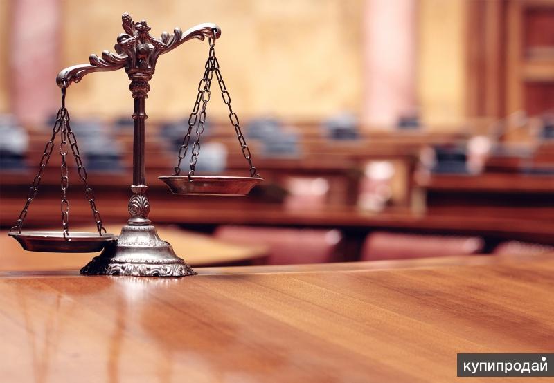 ЮРтендер – юридический тендер по поиску юристов, экспертов и бухгалтеров.