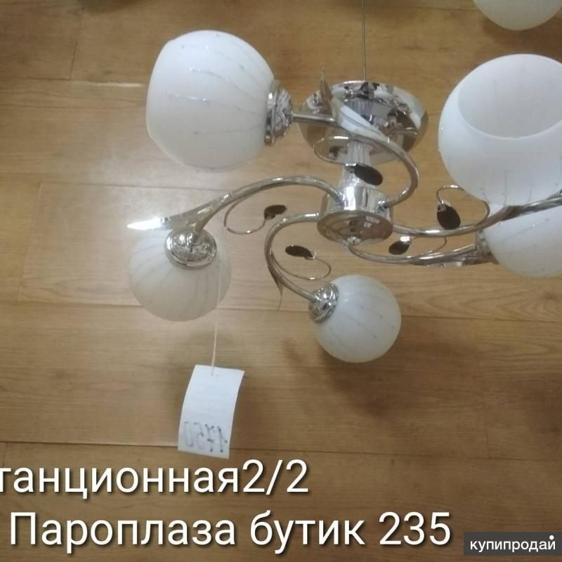 Люстра пяти рожжковая Л-4563
