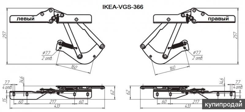 Механизм клик-кляк для дивана ikea Бединге/Beddinge купить