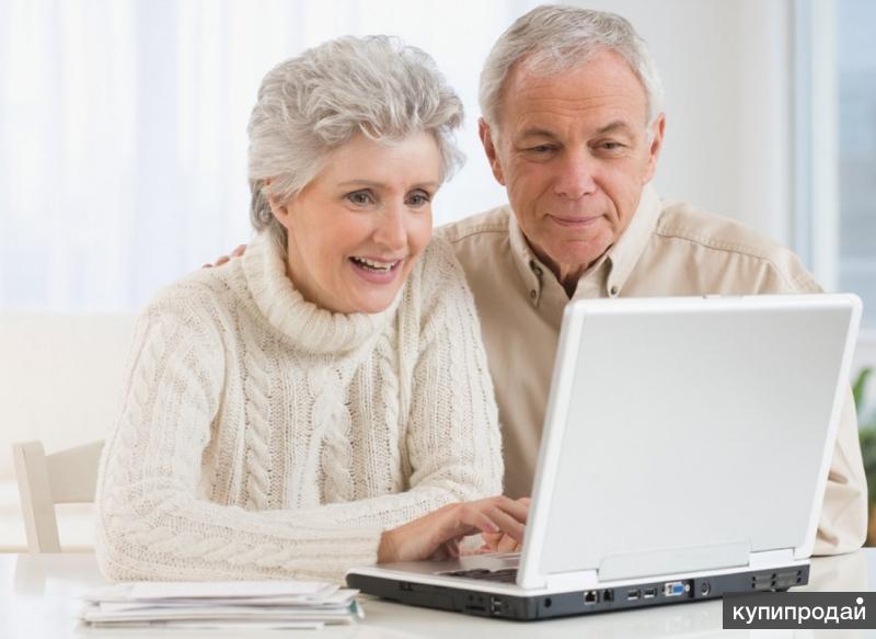 Подработка для пенсионеров.