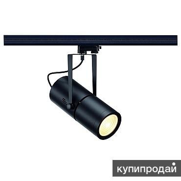 Светильник трековый SLV