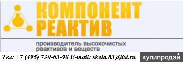 Производство и продажа нитрата  калия чистого ГОСТ 4217-77