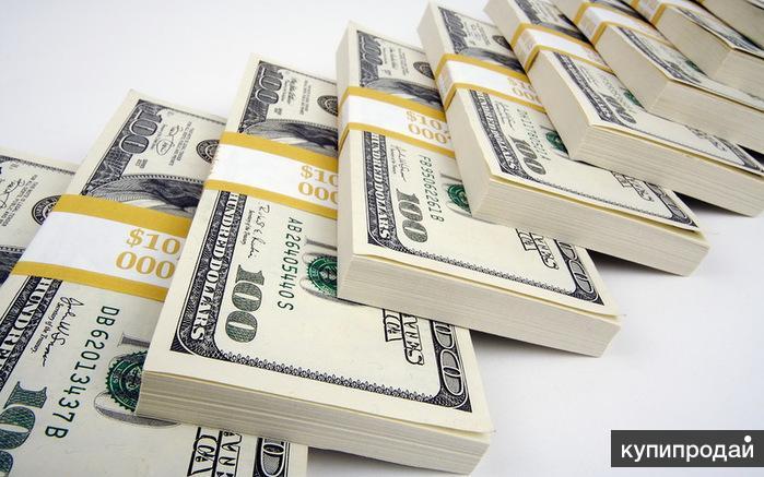 картинки на рабочий стол деньги № 521105 загрузить