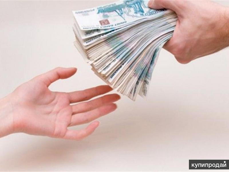 Помощь в получении кредита краснодар