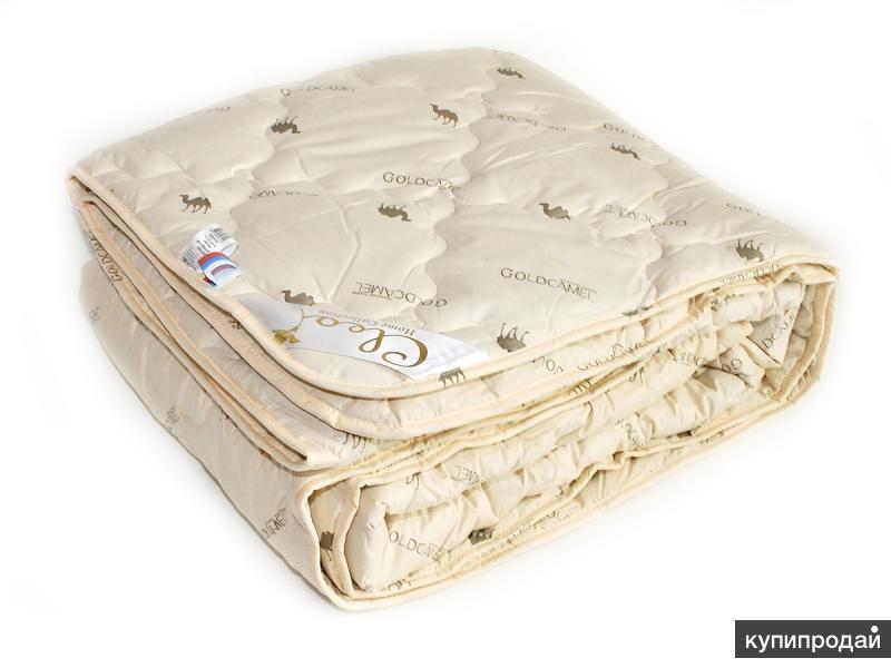Одеяло Сахара-Верблюжка. Диск в подарок