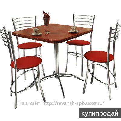 Мебель на металлокаркасе от производителя для ресторанов и кафе.