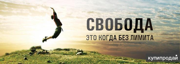 Лучшие безлимитные тарифы России и красивые номера.