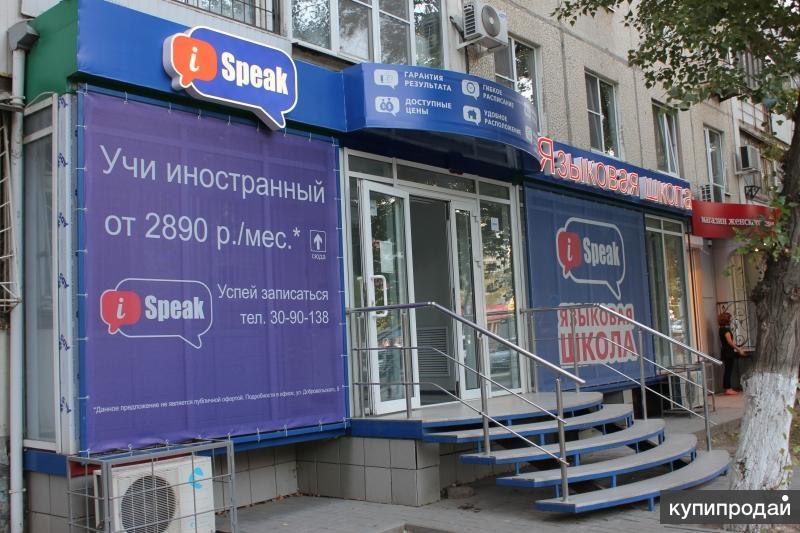 Рекламная Тема, г. Пятигорск - Производство наружной