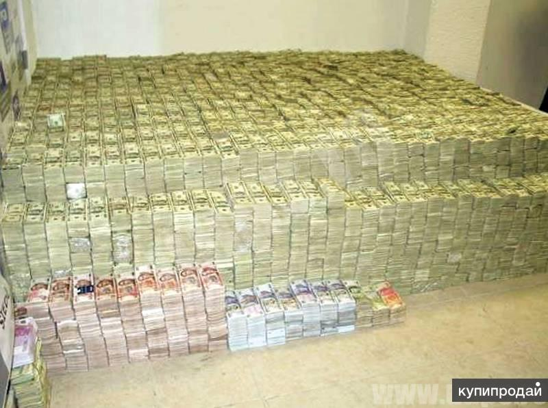Деньги займ под залог недвижимости Москва