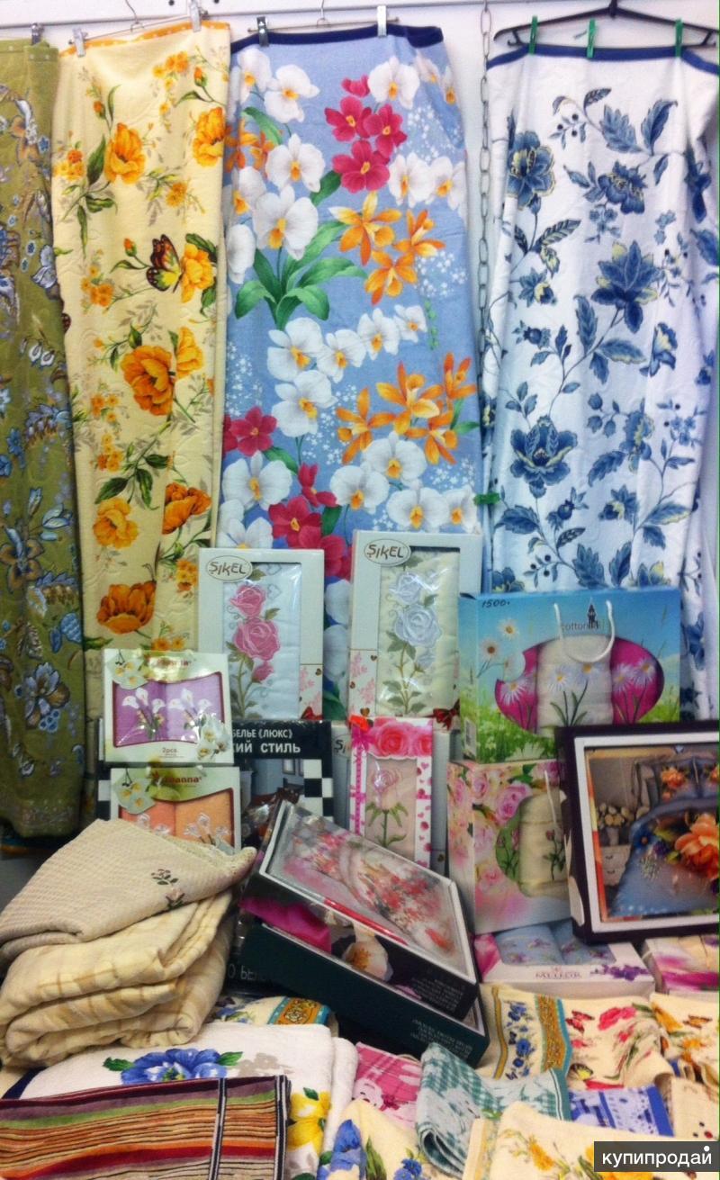 Подарочный текстиль