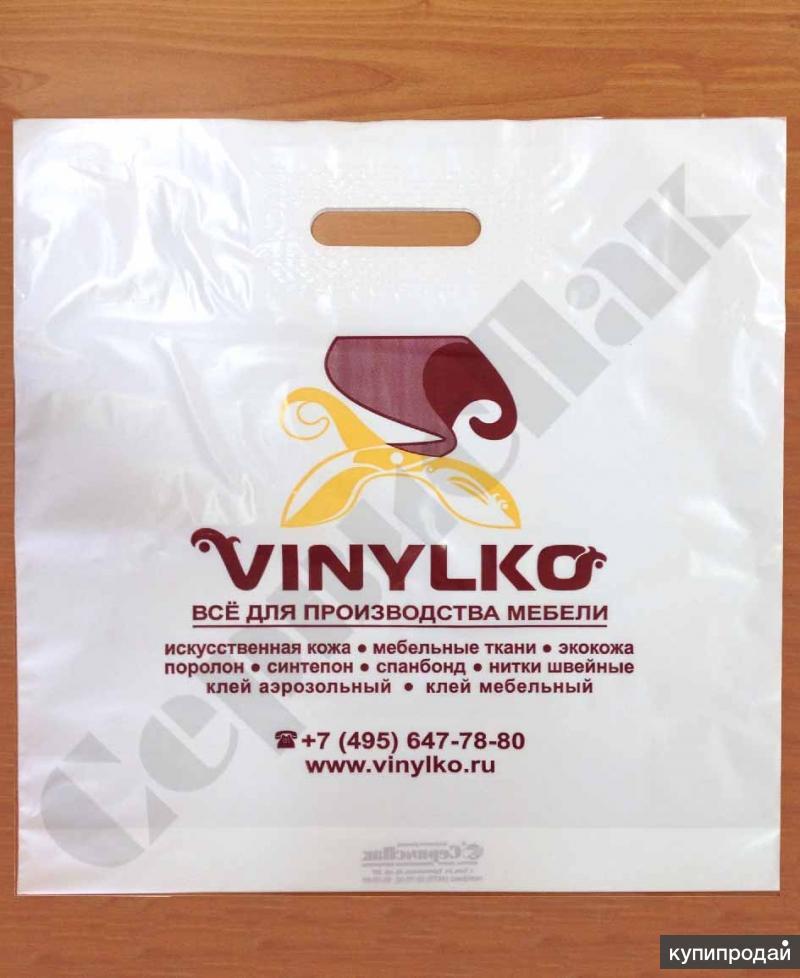 Изготовим на заказ пакеты с логотипом