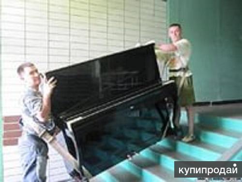Утилизация пианино срочно недорого