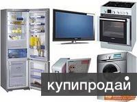 Вывоз и утилизация холодильника