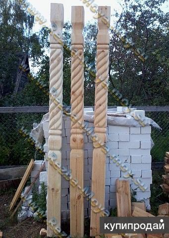 Столбы резные опорные для веранд,балконов,лестниц,беседок и т.д. Москва