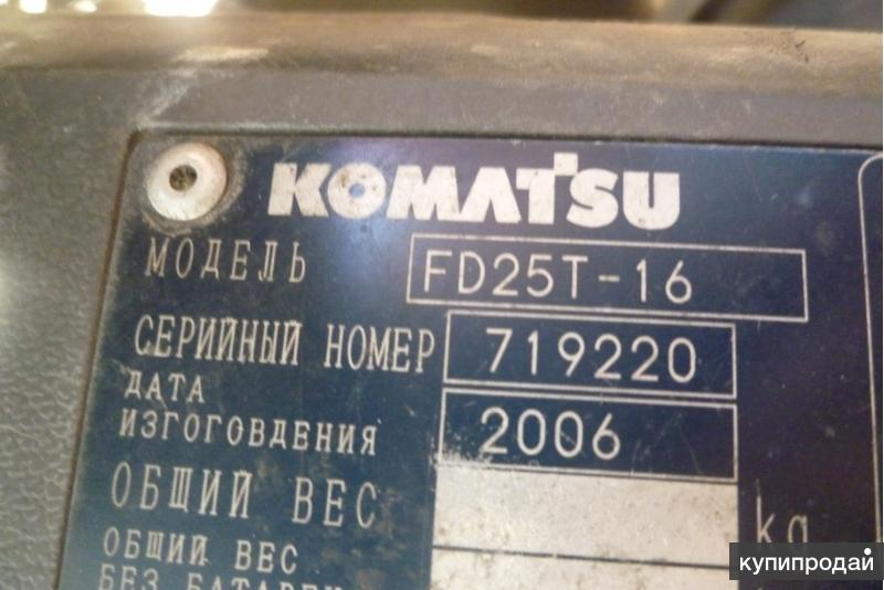 Продажа ,Запчасти на японский погрузчик  KOMATSU FD 25