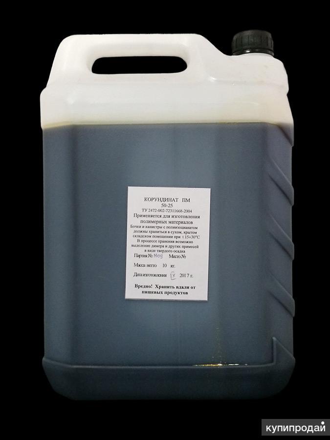 Полиизоцианат ТУ 113-03-38-106-90, Корундинат ПМ-5025 , продукт 102-Т и др.