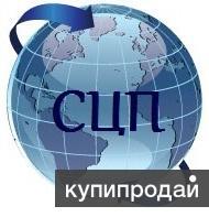 Профессиональные переводы с/на 55 языков