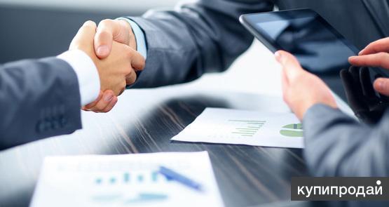 Бухгалтерский учет Отчетность Регистрация ООО ИП