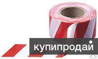 ЛЕНТА СИГНАЛЬНАЯ ЛО-500 «СТАНДАРТ», КРАСНО-БЕЛАЯ 75ММ/50МКМ/500П.М